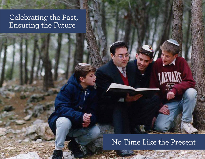 cover of the Ohr Torah Stone brochure